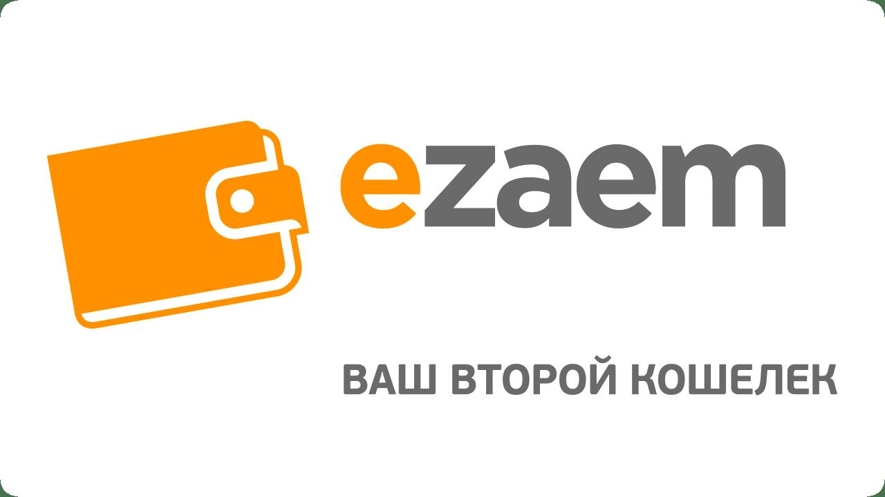 Микрофинансовая компания Е-заем
